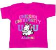 unicorn-university